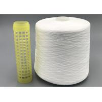 Manufacturer Wholesale 20/3 JMT Brand Spun Polyester Weaving Yarn