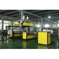 Vinot Film-machine Wide In Width high speed PE Air Bubble film making Machine 2000-3000mm DYF-2000