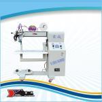 Ультразвуковая машина запечатывания