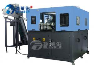 China 50 HZ Water Bottle Blow Molding Machine , Plastic Bottle Making Machine on sale