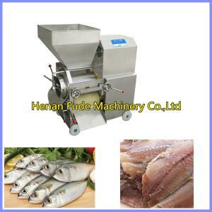 China Automatic Fish deboner ,fish meat bone separator on sale