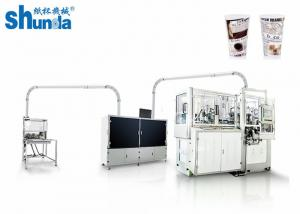China High Speed Disposable Tea Cup Making Machine For Paper Cup Production 2-25oz Paper Cup Forming Machine on sale
