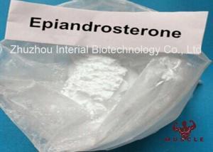 Quality 口頭未加工ステロイドは脂肪質バーナーCAS 481-29-8 DHEAのためのEpiandrosteroneの粉を粉にします for sale