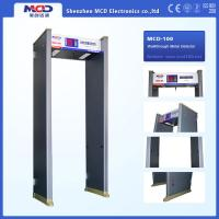 6 Detection Zones Walkthrough Metal Detector  for Airport Security,station and hotel inspection.