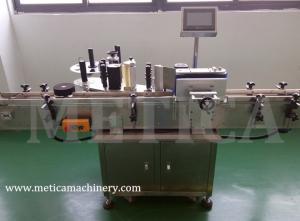 China Machine à étiquettes automatique pour MT-200 rond on sale