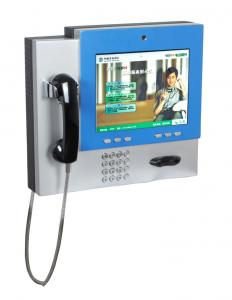 China Wireless Connective Wall Mounted Kiosk with telephone and webcamera for video call V602 on sale