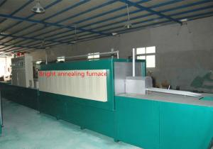 China Bright annealing furnace 20m 1100℃  Electric stainless steel annealing furnace on sale
