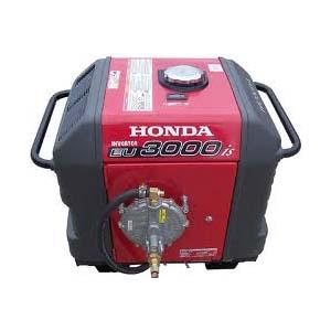 Quality Portable Power Generators for sale