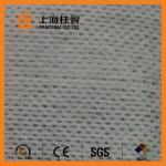 Washable Viscose PET Non Woven Cotton Fabric for Cloth Interlining