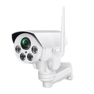 China Waterproof PTZ Bullet HD Wifi IP Camera With Sd Card Mobile Phone View 960P on sale
