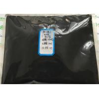 China Iron Wet Oxide Nanoparticles For High Performance Magnetic Recording Material on sale