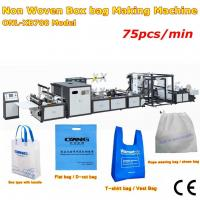 New design full automatic non woven box bag making machine with online handle