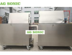 China Grills Gas Cooking Fat Remove Heated Soak Tank Kitchen Cleaning 193L 258L 2KW on sale