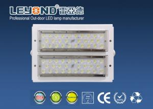 China IP66 Modular Outdoor LED Flood Lights 100w , Asymmetric Led Area Flood Lights SMD 5050 Chip on sale