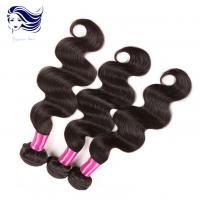 China Body Wave Virgin Peruvian Hair Extensions Black Hair 8A Grade 12 Inch on sale
