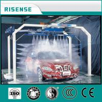 China Automatic Car Wash System Risense CH-200 on sale