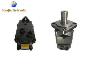 China Professional OMS Hydraulic Motor , 4 Bolt Square BMS / MS Axial Piston Hydraulic Motor on sale