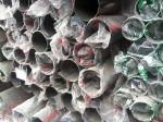 Decorative Stainless Steel Welded Pipe High Polished