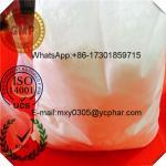 China Hydrocortisone 50-23-7 White Pharmaceutical Raw Steroid For Anti-inflammatory wholesale
