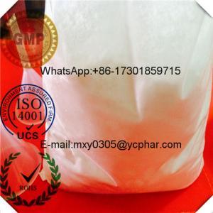 China Anti-Hair Loss Powder  Minoxidil 38304-91-5 Orally Drug To lower blood pressure on sale