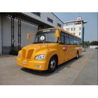 School Bus Air Conditioner Mini Van Bus With Diesel Engine 9980×2430×3150mm