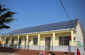 China 1KW off  grid solar power system on sale