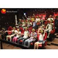 Latest Scientific Dynamic Journey 4D Movie Theater Thrill Rides Electric System