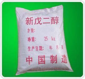China Neopentyl Glycol on sale