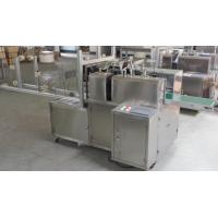 China ZMJ-AHO Automatic Alcohol Swabs Packaging Machine on sale