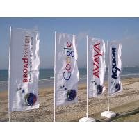 China customer beach flag 2.8m;3.5m;4.5m;5.5m;6.5m,aluminum ;flag pole banners on sale
