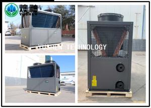 China High Automation Pentair Pool Heat Pump , Air To Water Source Heat Pump 25HP on sale