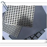 gloden decorative metal tables cloth in aluminum beads