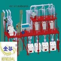 20 Tons Maize Flour Mill Processing Machine (6FYDT-20)