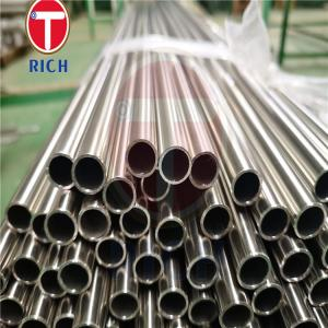 China ASTM A312 304 316 Stainless Steel Precision Seamless Stainless Steel Tube on sale