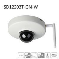 2MP 3x Starlight PTZ Wi-Fi Network Camera
