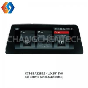 China 10.25 RK PX3 BMW car multimedia system For BMW 5 series G30 (2018) EVO on sale