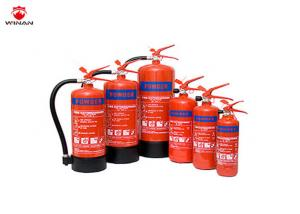 China Red Color Portable Fire Extinguishers ABC Dry Chemical Powder Fire Extinguisher on sale