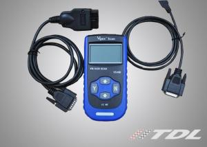 China Highly reliable Car VW / AUDI Vgate VS450 LCD automotive error code reader engine, ABS on sale