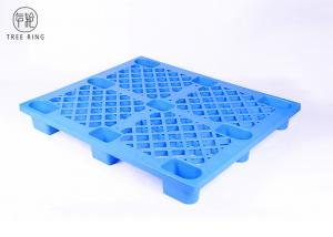 China Nestable Stacking Hygienic Plastic Pallets For Export / Shipping P1210 Nine Foot on sale
