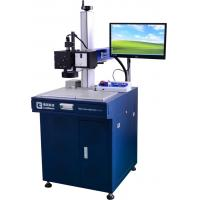 Jewelry Parts 30W Optical Fiber Laser Marking Machine With CCD Camera Positioning System