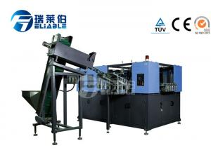 China Full Auto Plastic Bottle Making Machine / 6000 BPH PET Blowing Machine on sale