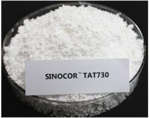 China Organic corrosion inhibitor additives on sale