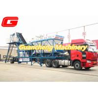 YHZS25 Fixed truck mounted concrete mixer 18. 5 kw Mixing System Power