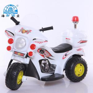China Electric motorcycle for kids to drive/toy electric motor bike for kids/motor car kids on sale