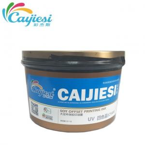 China CJS bright and fast drying uv offset printing ink on sale