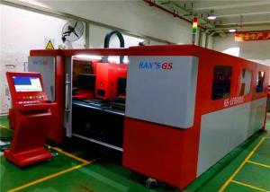 China Moteur servo de découpeuse de laser d'acier inoxydable de machines d'ingénierie pour solides solubles/CS on sale