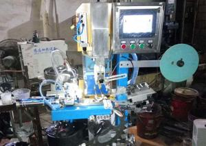 China Tungsten carbide tips automatic brazing machine for 280-500 saw blade on sale