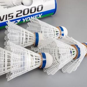 China Yonex mavis 2000 nylon shuttlecocks cheap badminton shuttlecock Mavis 07 on sale