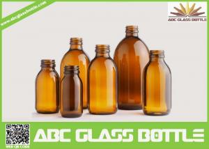 China 30ml 60ml 100ml 125ml 150ml 200ml Oral liquid Cough Syrup Glass Amber Round Bottle on sale