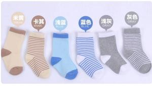 China Fashionable custom striped design knitted baby cotton terry winter socks on sale